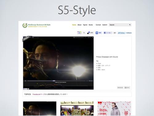 S5-Style