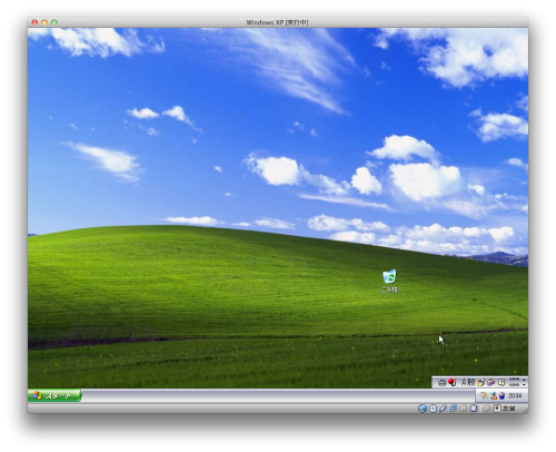 Windows XP on VirtualBox