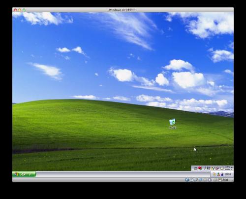 Windows XP on VirtualBox