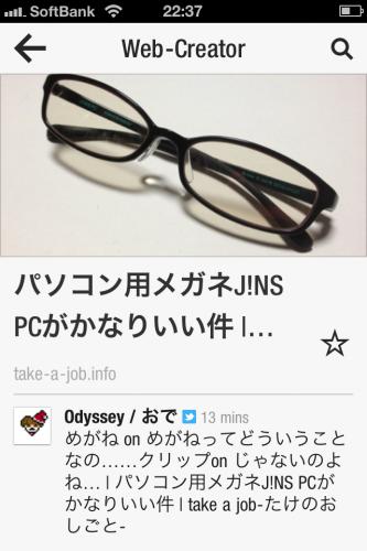 Twitter: JiNS PC
