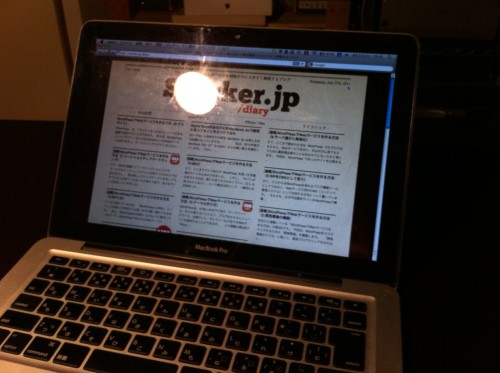 MacBook Pro に照明の光を当てた状態