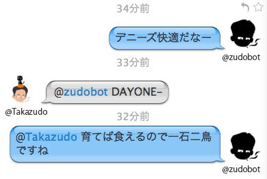 @zudobot