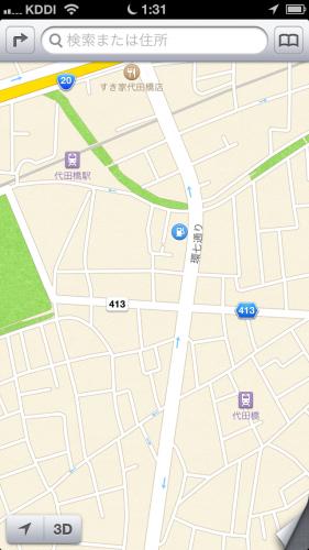 代田橋駅が2つ