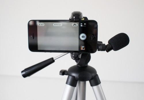 iPhone 5 ビデオカメラ