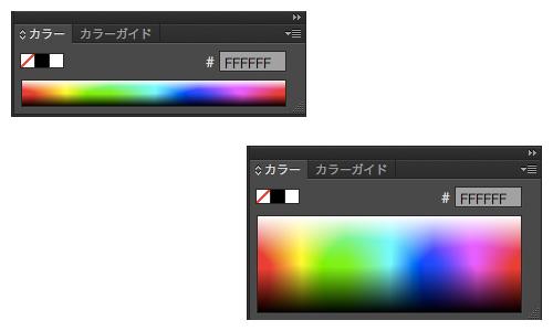 aics6-color