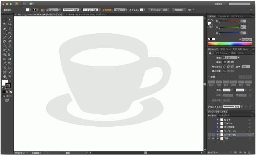 Illustrator で下地ファイルを開いたところ