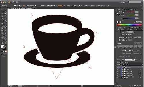 Illustrator でコーヒーアイコンを制作したところ