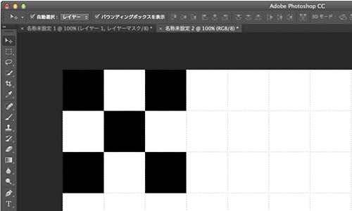 5つの正方形