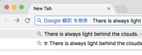 Chromeアドレスバーで検索