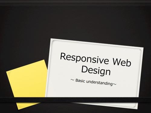 Responsive Web Design 〜Basic understanding〜