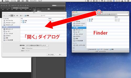 finder-cooperation