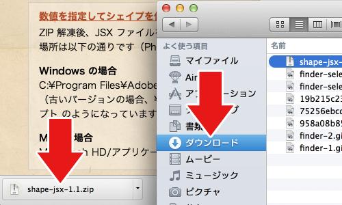 finder-download