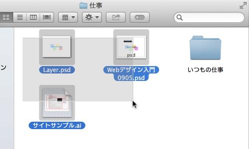 finder-select