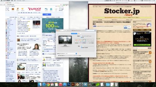 iMacのスクリーンショット