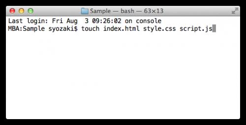 ターミナル: touch index.html style.css script.js