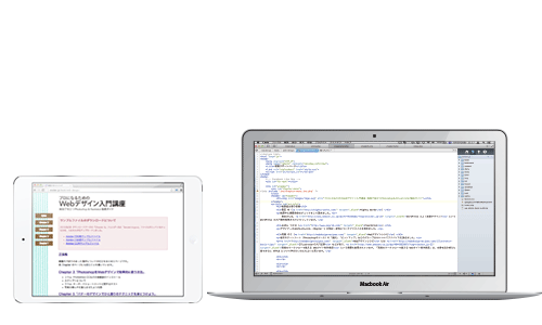 iPad and MacBook Air