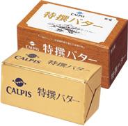 特選カルピスバター