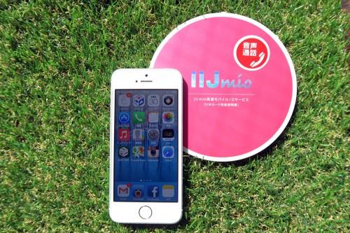 IIJmioとSIMフリーのiPhone 5s