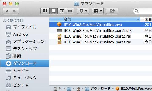 Finder: .ova ファイルができている