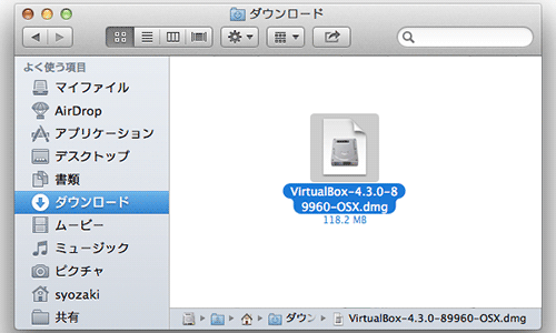 Finder VirtualBoxファイル