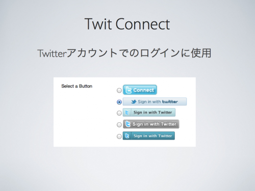 Twit Connect