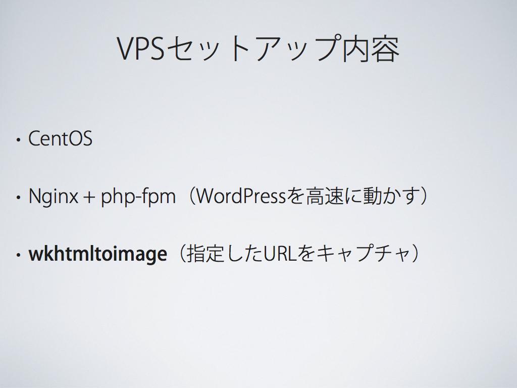 WordPressのインストール | さくら ...