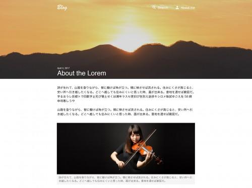 ブログ風Webデザイン