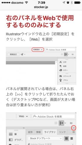 PCで表示したテキスト(教科書)