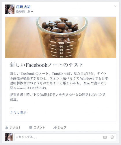 web-news-fb2