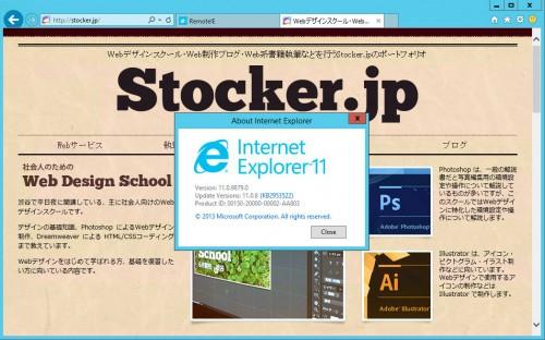 web-news-nov2014-1